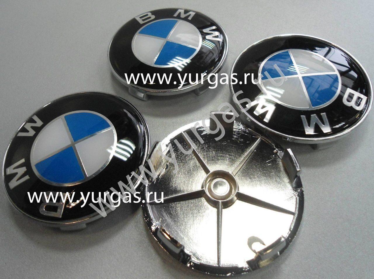 SAS купить ступичные колпочки для литых дисков в спб правильно